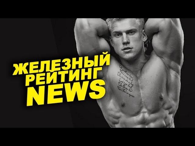 Сергей миронов дисквалифицирован за порно